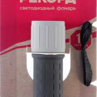 Фонарь Рекорд MR-270 (1W COB-LED, 3*LR3) (10)